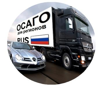 Страхование Техосмотр Осаго Каско Зеленая карта to-178.ru